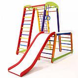 Детский спортивный уголок-  Кроха - 1 Plus 1-1, фото 4
