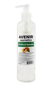 """Средство для удаления кутикулы """"Персик"""" Avenir Cosmetics Cuticle Remover 250 мл."""