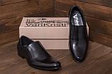 Мужские  кожаные туфли AVA De Lux, фото 8