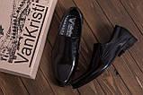 Мужские  кожаные туфли AVA De Lux, фото 9