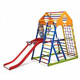 Детский спортивный комплекс KindWood Color Plus 2, фото 5