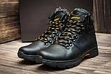 Мужские  зимние кожаные ботинки  Е-series Tracking Black Night (реплика), фото 2