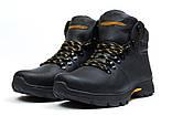 Мужские  зимние кожаные ботинки  Е-series Tracking Black Night (реплика), фото 3