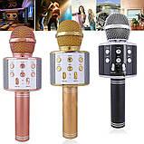 Караоке микрофон для детей Микрофоны блютуз беспроводной с колонкой Черный Black WS-858 Музыкальные игрушки, фото 5