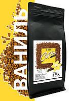 Кофе растворимый сублимированный с ароматом Ваниль