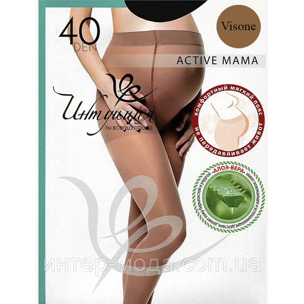 Колготки женские MAMA ACTIVE 40 den телесный 5
