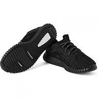 Кроссовки Adidas Yeezy Boost 350 / Мужские, женские, кроссовки