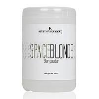 Осветляющая пудра для волос Kleral System Space Blonde Star Powder 400 гр.