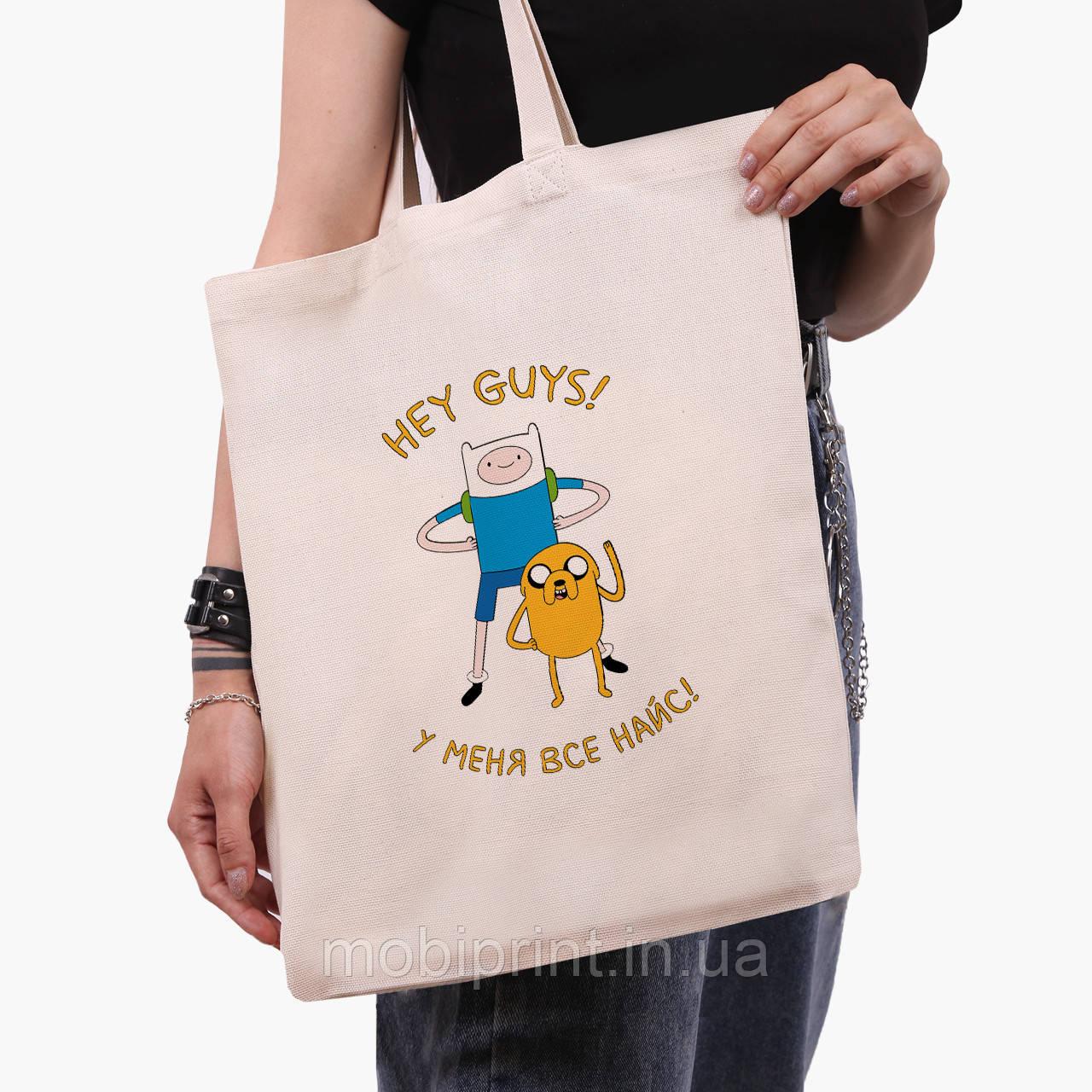 Эко сумка шоппер Финн и Джейк пес Время Приключений (9227-1579) экосумка шопер 41*35 см