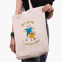 Эко сумка шоппер белая Финн и Джейк пес (Adventure Time) (9227-1579-1)  экосумка шопер 41*39*8 см , фото 1