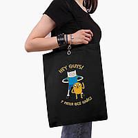 Эко сумка шоппер черная Финн и Джейк пес (Adventure Time) (9227-1579-2)  экосумка шопер 41*35 см , фото 1