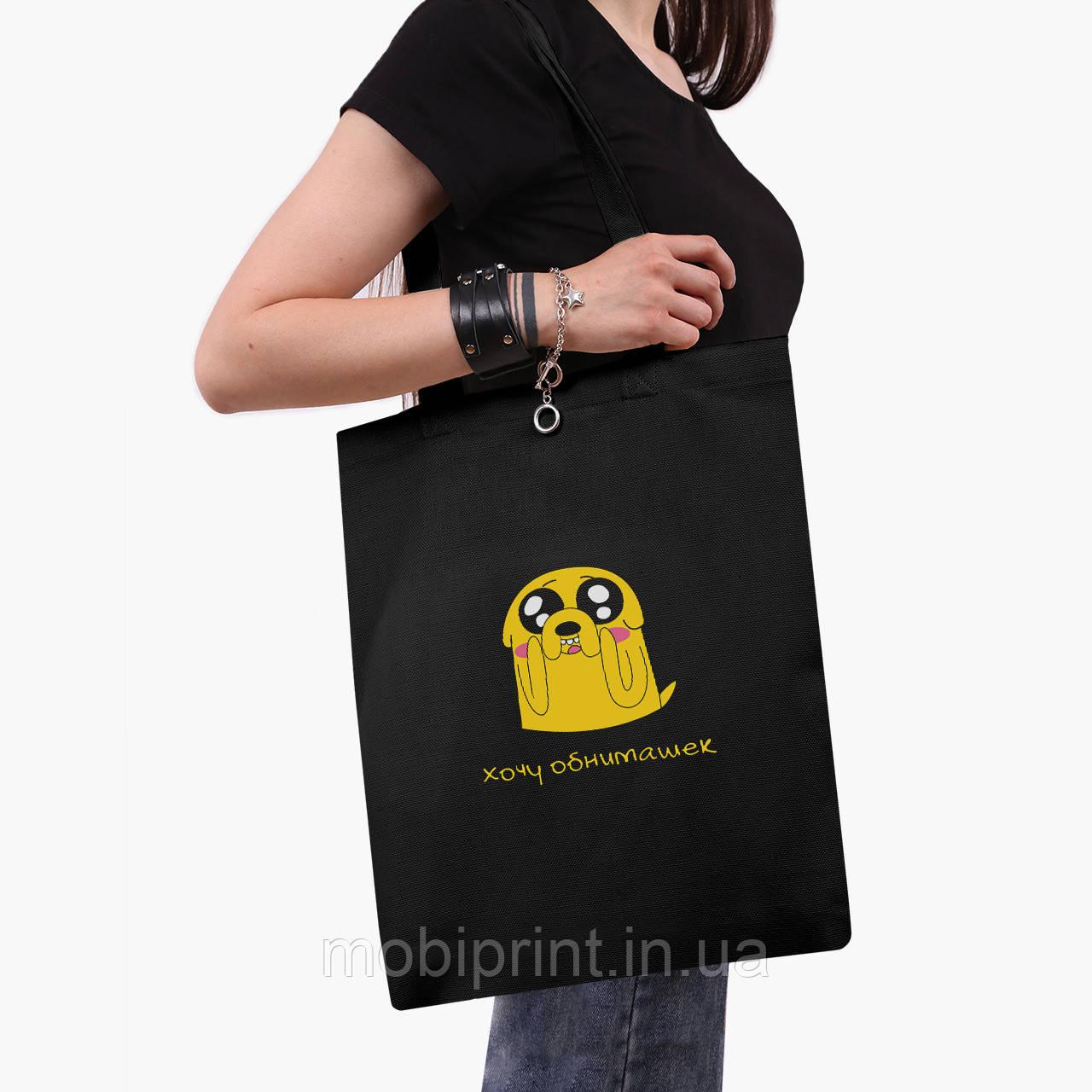 Эко сумка шоппер черная Джейк пес Время Приключений (Adventu (9227-1577-2)  экосумка шопер 41*35 см