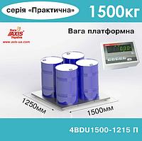Весы платформенные складские 4BDU1500-1215-П