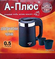 Дорожный электрический чайник А-Плюс Ek-1519, фото 1