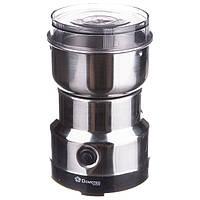 Кофемолка Domotec MS-1206 металлическая Silver (3030) #S/O, фото 1