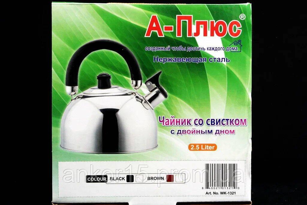 Чайник газовый 2.5 л А-плюс 1321