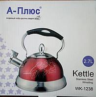 1238-WK Чайник 2,7 Л, фото 1