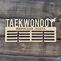 Медальница Тхэквондо, держатель для медалей, полка для кубков
