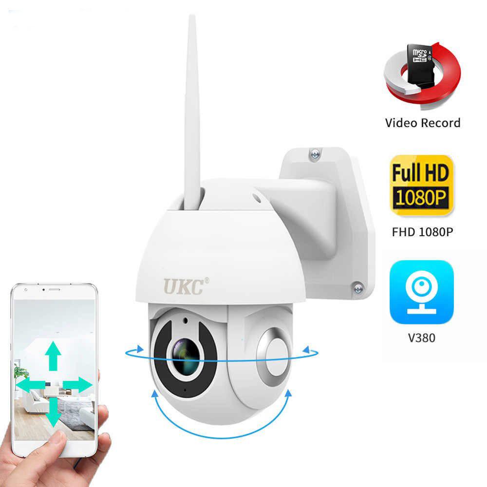 Уличная IP камера видеонаблюдения UKC CAD V380 Pro 2 mp (5518) #S/O