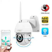 Уличная IP камера видеонаблюдения UKC CAD V380 Pro 2 mp (5518) #S/O, фото 1