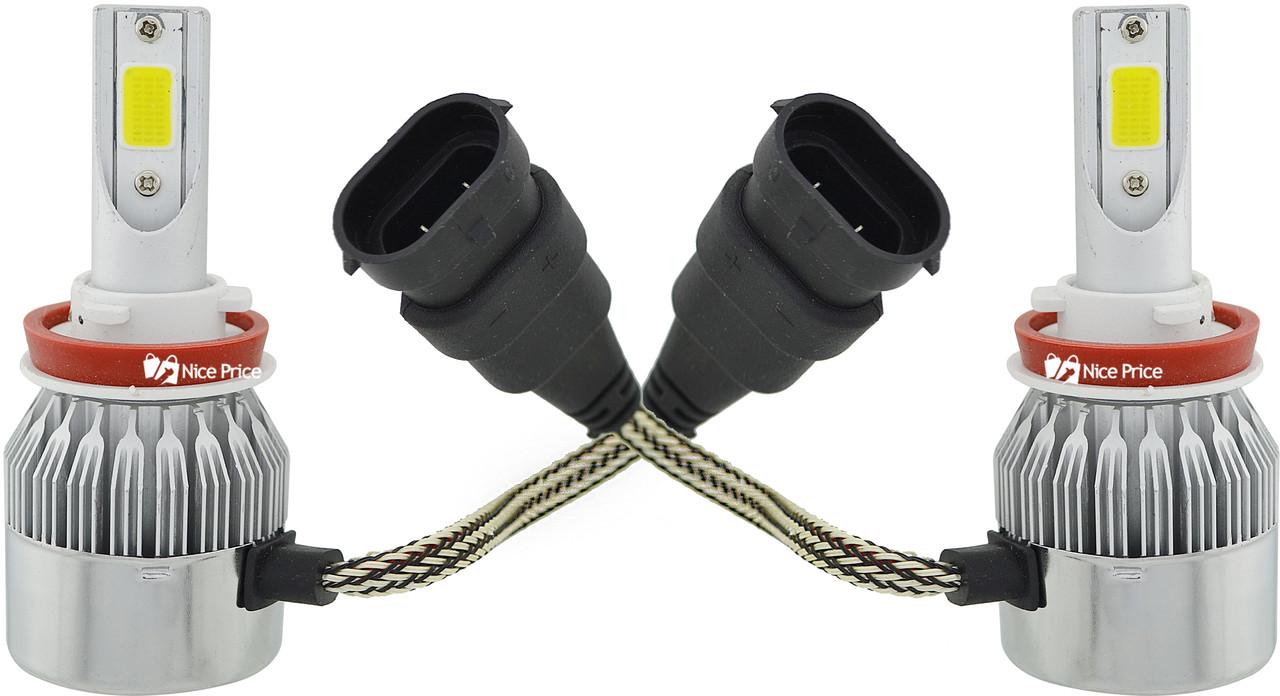Комплект автомобильных LED ламп C6 H11 (5543) #S/O