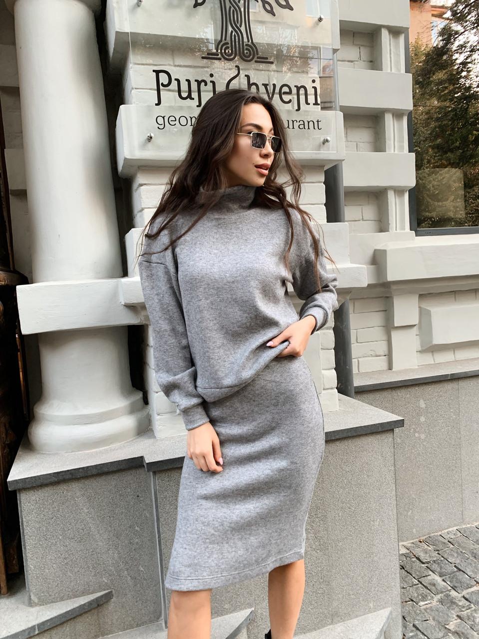 Женский теплый костюм кофта с юбкой