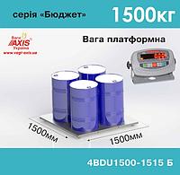 Весы платформенные складские 4BDU1500-1515-Б