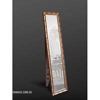 Підлогове дзеркало Milan в кольорі Gold 1650 х 400 мм
