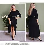 Стильно длинное женское платье батал большие размеры 50 52 54 56 58 60, фото 2