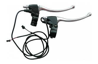 Ручки тормоза для электро-велосипеда