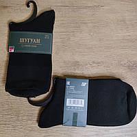Шкарпетки бавовняні ШУГУАН, фото 1