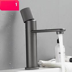 Смеситель для ванной на раковину. Модель 8-412 Черный