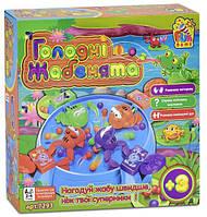 """Настольная игра """"Голодные Лягушки"""", Fun Game, 7293"""