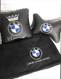 """Набор автолюбителя подушка, подушка косточка, плед  с вышивкой """"BMW Самому лучшему мужчине"""""""