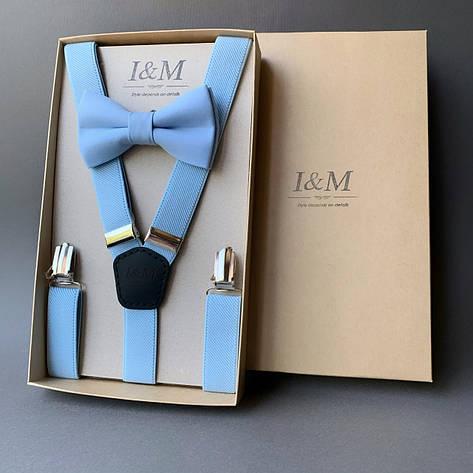 Набор I&M Craft галстук-бабочка и подтяжки для брюк из резинки нежно-голубой (0302100), фото 2