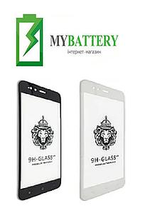 Защитное стекло Meizu M5 (M611)/ M5 mini Full Glue белый 2,5D 9H Full Glue