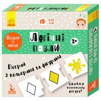 КЕНГУРУ Логічні пазли. Пограй з кольорами та фігурами 2+ (Укр) КН889003У