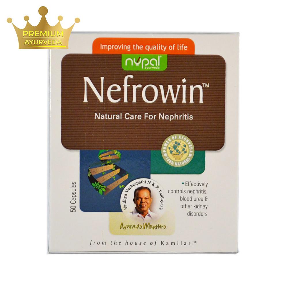 Нефровин (Nefrowin Capsules, Nupal Remedies), 50 капсул - препарат для успішного лікування нефриту