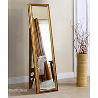Підлогове дзеркало в золотій рамі 1650 х 400 мм