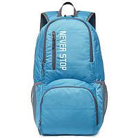 Дропшиппинг. Туристический рюкзак голубой Keloe B10 Складной Водонепроницаемый., фото 1