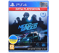 Игра Need for Speed - Хиты PlayStation (PS4, Русская версия)