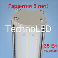 Cветодиодный прожектор LED 35 Вт 5000 К 390 мм 150 Лм/Вт IP 65