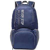 Дропшиппинг. Туристический рюкзак синий Keloe B10  Складной Водонепроницаемый, фото 1