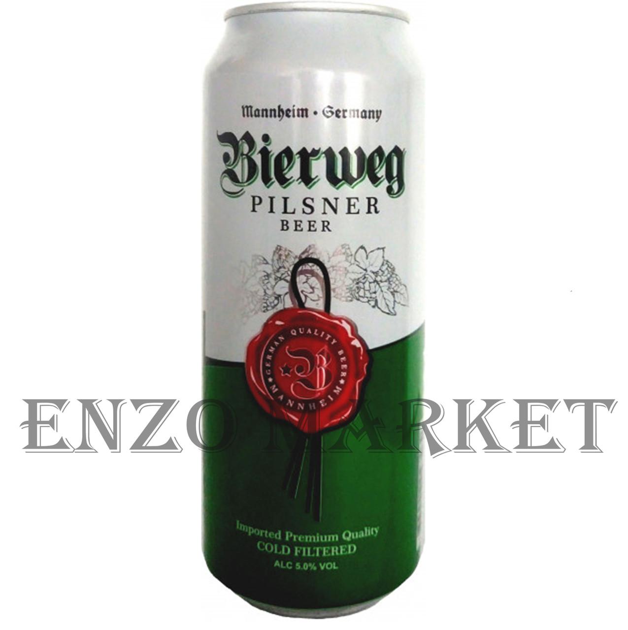 Пиво Bierweg Pilsne, 0,5 литра ж/б