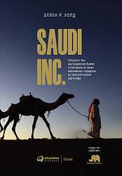 Книга SAUDI INC. Автор - Еллен Р. Уолд (Альпіна)