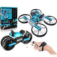 Квадрокоптер трансформер з камерою на пульті управління дитячий. Літаючий дрон мотоцикл 2 в 1 радіокерований, фото 1