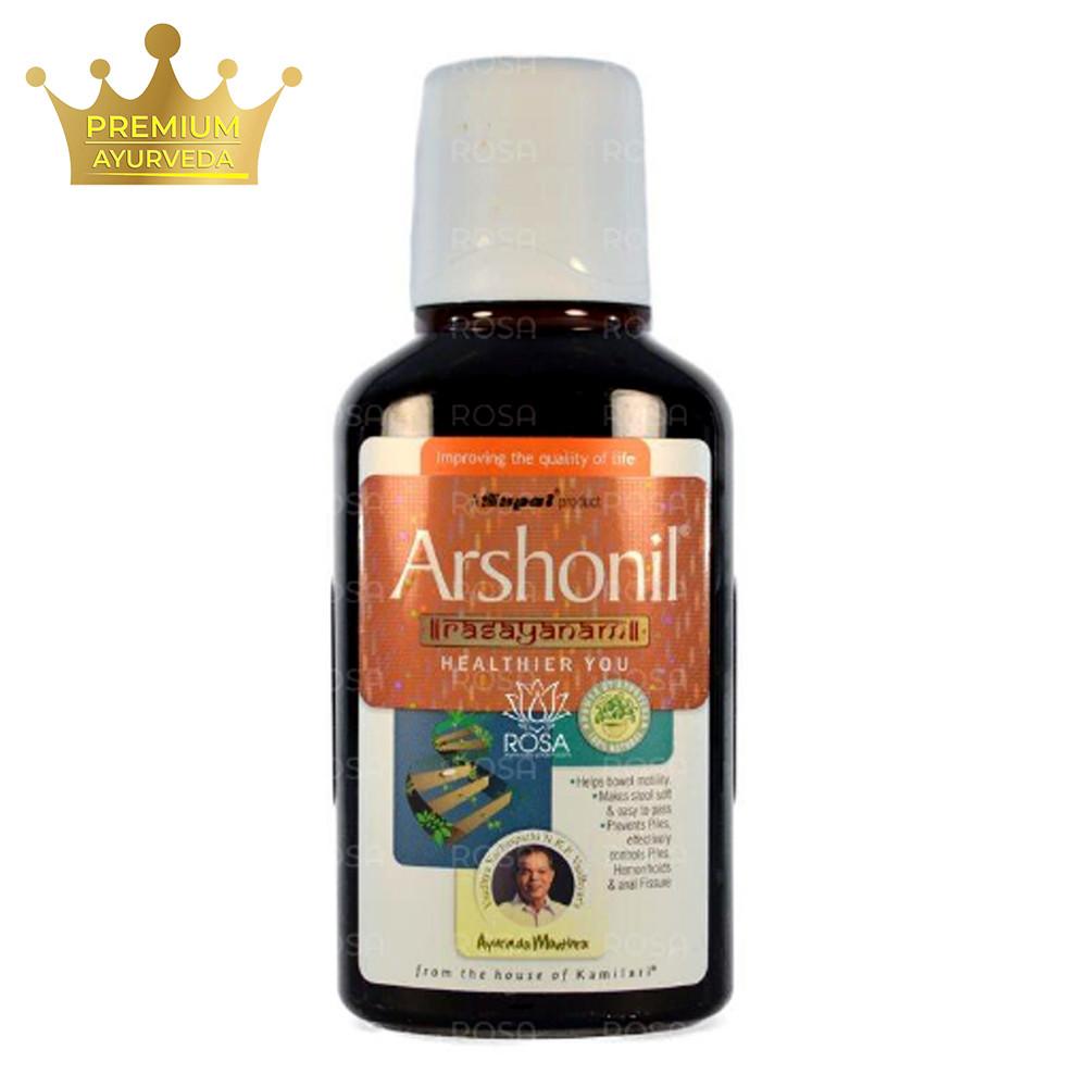 Аршонил сироп (Arshonil Syrup, Nupal Remedies), 250 мл - сироп від геморою і запору; Аюрведа преміум якості