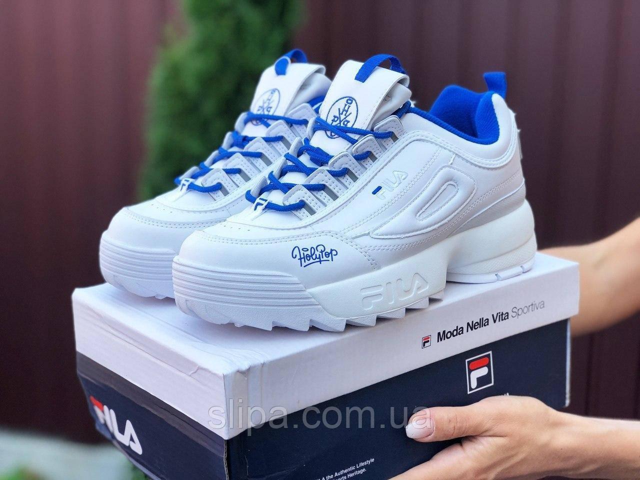 Женские кроссовки Fila Disruptor 2 белые с синим