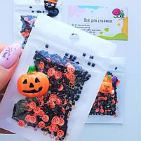 "Набір добавок ""Halloween pumpkin"", фото 2"
