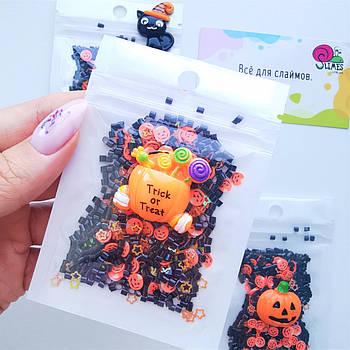 "Набор добавок ""Halloween pumpkin"""